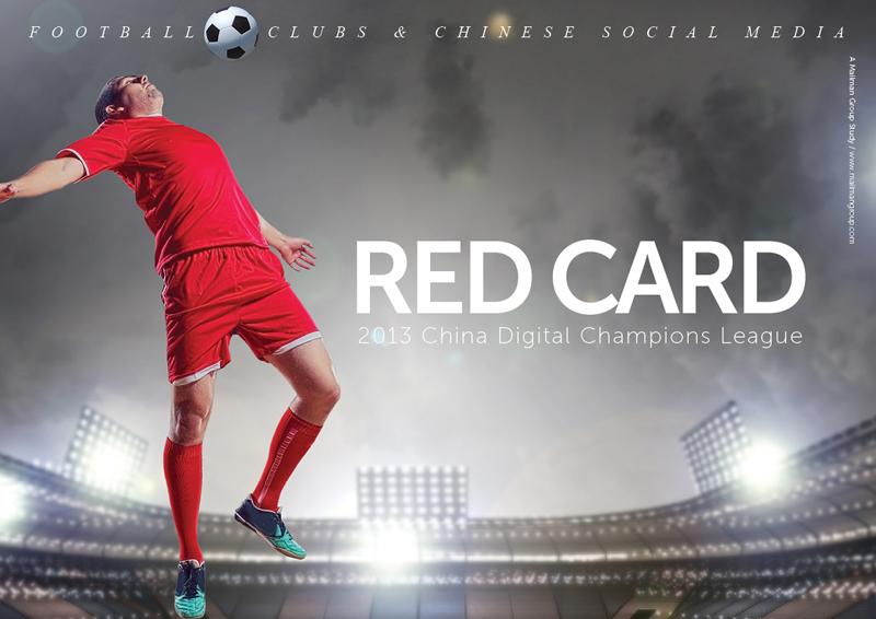 European Football: Who Wins At Social Media in China?