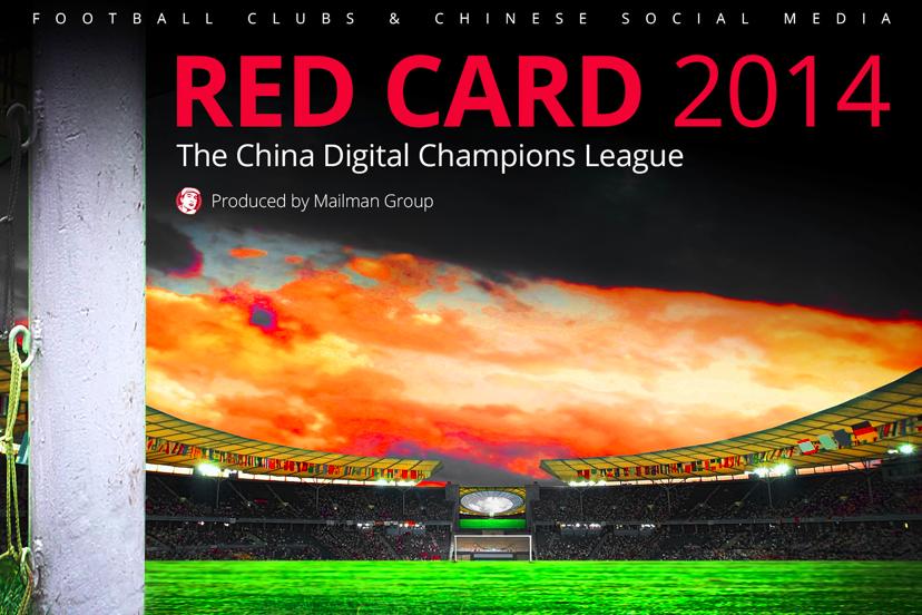 Bayern Munich Tops Chinese Social Media Table