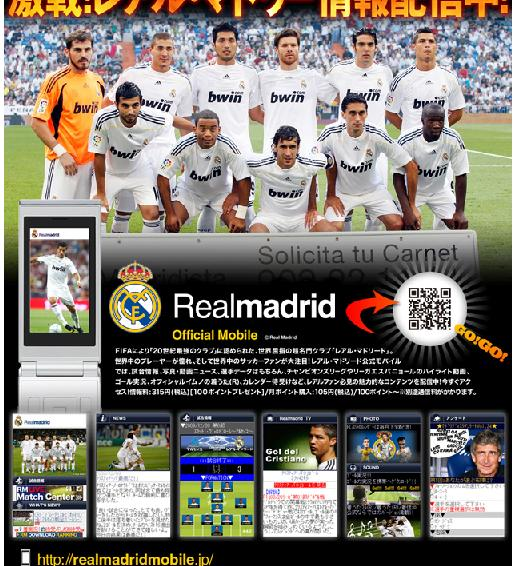Real Madrid and Mobile Marketing