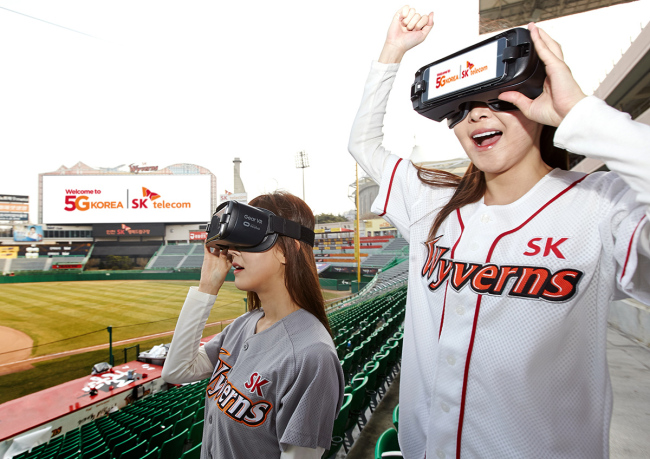 SK Telecom to showcase 5g baseball stadium