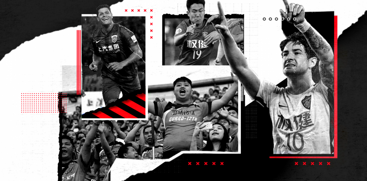 Goal expands reach in China after signing new partnership with Sina Sports